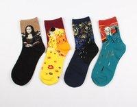 acrylic paint for sale - Pairs new Sales Christmas abstract painting Womens Wool Socks Warm Winter Cute Socks Mona Lisa socks for Women Girl