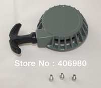 Wholesale 49cc stroke engine alloy pull startor start core without shell
