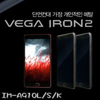 a910 - Import Korean brand PANTECH SKY A910 VEGA IRON2 S5 Quad Core GHz Qualcomm Snapdragon ROM GB Inch x1080 Android Phone