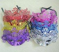 achat en gros de venetian mask-Masque Mens femme Latex Props Halloween masques mascarade Mardi Gras Venetian Dance Party brillant d'or de visage plaqué Masque 6 couleurs MYF260