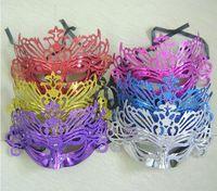 Masque Mens femme Latex Props Halloween masques mascarade Mardi Gras Venetian Dance Party brillant d'or de visage plaqué Masque 6 couleurs MYF260