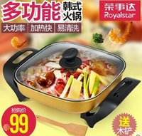 Wholesale Household multifunctional electric Hot pot pan Korean electric cooker electric boiling HG1621L