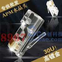 amp utp - Amp high quality utp network crystal head pudui crystal head core copper sheet copper