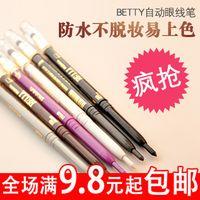 automatic taping - Popular waterproof eye shadow pen pen sponge multi color automatic tape