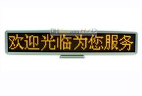 Wholesale 22 quot long Yellow LED Signs billboard LED scrolling display board LED text displays USB Recharge LED mini display Support multi language