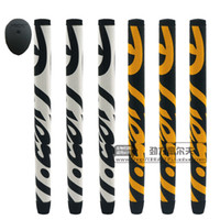 Wholesale Quality PU rubber inner tube yes series golf putting grip