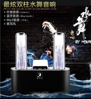 audio towers - Newest Dual Tower Water Dancing Speaker stereo Bluetooth Speaker with fountain double water spray Dancing Water Speaker For Smartphone PC