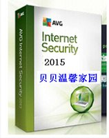 Wholesale AVG Internet Security fully functional software English three years three year