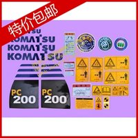 advances promotional - Promotional stickers KOMATSU Komatsu excavator excavator stickers PC200 Advanced Screen Edition