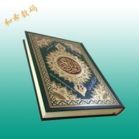 Wholesale Muslim Quran read pen
