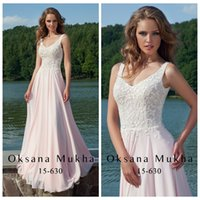 Wholesale 2015 Oksana Mukha Prom Dresses Scoop Sweep Train Pink Chiffon Backless Straps Sleeveless Applique Evening Dresses Zipper