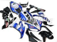 Wholesale Free Gifts Injection Fairings for YZF R1 YZF1000 R1 YZF1000 R1 YZF R1 ABS TANK Cover Seat Cover