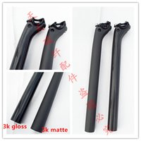 Wholesale classic full carbon bicycle mtb road seatpost setback mm sb mm k gloss matte finish strengthen