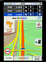 Cheap GPS maps Best map