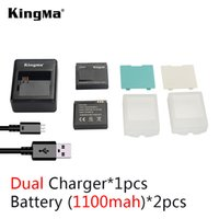 Wholesale KingMa Brand Exclusive Manufacture Suitable For XiaoYi Sports Camera Battery Charger For XiaoYi