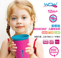 Wholesale Multi style Color Options Wow Cup Good Quality for Kids with Freshness Lid Spill Free Drinking Cup Baby Magic Cup Hot