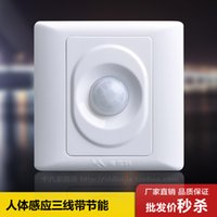 Wholesale US Stewart infrared sensor switch can take energy saving lamps fluorescent lamps lED three lines