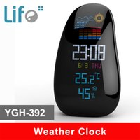 Cheap YGH-392 Pebbles Design 433MHz Wireless In Out Temperature   Humidity Station & Radio Controlled Clock & RF Weather station