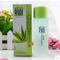 Wholesale Balanced nourishing toner ml whitening and hydrating oil control skin toner quality goods