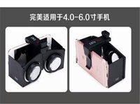 Wholesale 2016 New Portable Folding D VR Glasses Virtual Reality Headset Adjustable pupil sight distance Movie Game for All Smart Phone