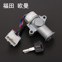 Wholesale JK338 car truck Beijing auto fukuda heavy vehicle of the ignition switch to start the starting switch ignition lock