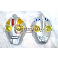 Wholesale Ultraman Mask Adult Altman Halloween Masquerade Party Cosplay Mask D0601