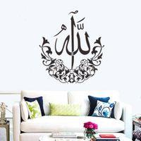 muslim art - High quality islamic design home Wall stickers art vinyl decals Muslim wall decor Muslim Islamic