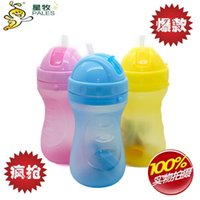 Wholesale Portable cup child straw slider type hot and cold bottle portable plastic cup picnic outside and household