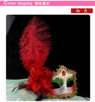 Wholesale 20pcs Half Faces High grade printing with Side Flower and Ostrich Feather Women Mask Halloween Christmas Costume Party mask