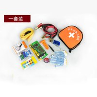 Wholesale Car Safety Kit Tool Kit package a car outdoor supplies necessary