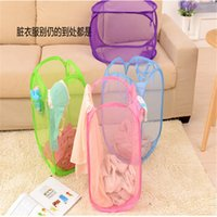 Wholesale Multi function Folding Laundry Basket Mesh Fabric Foldable Dirty Clothes Dirty Clothes Basket cm Nylon Material JJ285