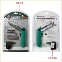 Wholesale Freeshipping Proskit brand new Ni MH Cordless Rechargeable Electric Screwdriver Drill Set screwdriver Bit Extension Rod order lt no