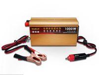 ac motor portable - to the v v portable car power inverter charger converter motors DC AC