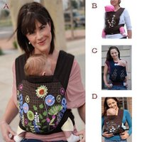 mei tai - 4 Designs Mei Tai Ergonomic Baby Carrier Fashinable Pattern Design Baby Sling Front Back or Hip For Years Infant HX