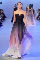 Cheap Evening Dresses Best Occasion Dresses