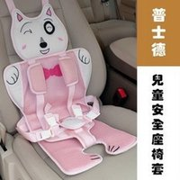 Wholesale Free ship Cartoon cute Child car safety seat baby infant strap car safety seat