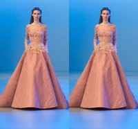 Cheap prom dress gown 2016 Best formal dress gown 2016