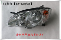 Wholesale 2012 for BYD F3 F3R headlight assembly BYD F3 F3 R front headlamp