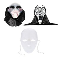Wholesale Mysterious Glossy Ghost Face Mask Party Product for Halloween Masquerade Masked Ball Cosplay Silver White Transparent Optional