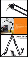 Wholesale 10pcs North blue mouse BLS microphone bracket Desktop universal cantilever bracket Condenser mic stand DHL