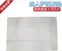 Wholesale Drying Cotton Disposable nursing Incontinence pads Medical adult Niaodian Elderly pulling pants Urine mattress compartment
