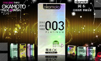 Wholesale Okamoto sex products female camisinha sexo Aloe real fit platinum Condoms penis sleeve estension for men pc