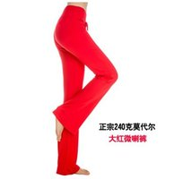 Wholesale Yoga Outfits New summer clothes yoga fitness yoga pants casual pants Weila female factory outlets