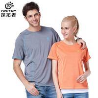 Wholesale 2016 Outdoors Sports Clothing Unisex Running T Shirts Outdoor Summer Tops Quick Dry Men Woman Sport T Shirt WP HHL003