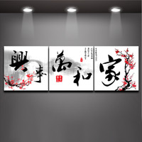 "Wholesale Canvas Wall Art Quote - 3 Panel Picture Chinese Calligraphy Works ""Family Harmony""Character Quote Wall Art Canvas Print Painting for Living Room Bedroom Mural Decor"