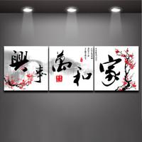 al por mayor lienzo cotización-La pintura china de la caligrafía del cuadro del panel 3 de la