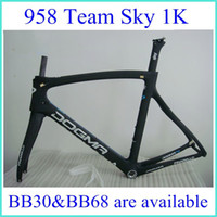 Wholesale Newest K sky team carbon bike frames Asymmetric carbon road bike frame bicycle frame also sell bob