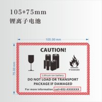 Wholesale 1000pcs custom mobile battery warning stickers lithium ion electron power bank caution label mark package sea