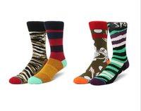 Cheap Happy socks Best socks