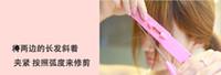 Wholesale 200pcs Hair Clip Professional Trimming Bangs Premium Haircutting Tools Pack Guide Layers Bangs Cut Kit Hair Clip